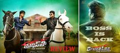 Bruce Lee Movie Review - Big Treat From Mega Family
