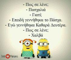 Αστεια underwear - Under Wear Greek Memes, Funny Greek Quotes, Very Funny Images, Funny Photos, Minion Jokes, Minions, Funny Jokes, Hilarious, Funny Phrases