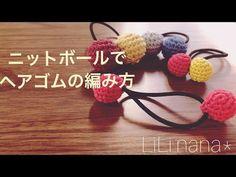 かぎ針で編む簡単ニットボール(Knit ball)ヘアゴムやオーナメントにも♪ - YouTube Crochet Brooch, Crochet Bows, Crochet Flowers, Crochet Necklace, Crochet Hair Accessories, Crochet Hair Styles, Crochet Flower Tutorial, Baby Headbands, Hair Bows