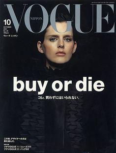 VOGUE NIPPON 2001年10月号