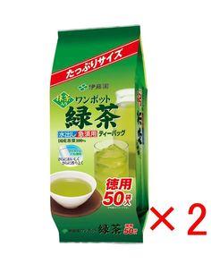 Japanese Itoen Green Tea Matcha entering Value pack 50 bags ×2P set F/S japan…