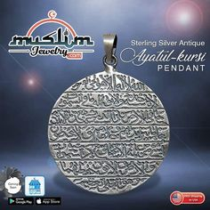 Antique-style Large Ayatul-kursi Pendant for Necklaces  #islamicjewelry #jewelry #pendant #muslimfashionshop #muslimfashion #fashionmuslim #ayatulkursi❤️ #ayatulkursipendant #ayatulkursi #muslim Muslim, Ayatul Kursi, Antique Jewelry, Jewelry Collection, Christmas Bulbs, Apps, Necklaces, Antiques, Pendant