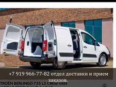 Пушкинская площадь автомобиль для переезда