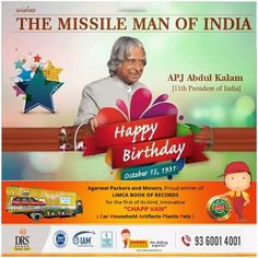 """wishes """"Happy Birthday APJ Abdul Kalam"""". Today, on the birthday of the President of India, the """"Missile Man"""", Dr. and Movers - Group. Funny Toons, Abdul Kalam, Packers And Movers, Wish, Happy Birthday, India, Group, Books, Happy Brithday"""