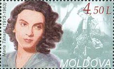 Maria Tanase Stamp of Moldova