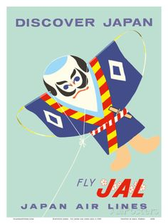 Discover Japan - Fly Japan Air Lines (JAL) - Japanese Samurai Kite Taidevedos