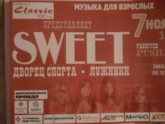 SWEET RUSSIAN SMALL TOUR POSTER 12 X 8 INCH RARE