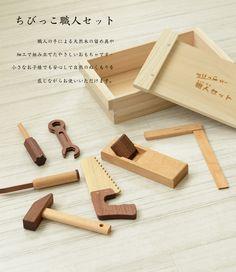 おもちゃ 木製【ちびっこ職人セット】 出産祝いにお勧め! ササキ工芸 旭川 クラフト