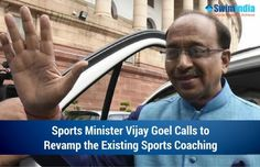 Minister of Youth Affairs and Sports #VijayGoel chaired at a round table conference to emphasize on bringing about a change in current coaching system and increasing the number of support staff for athletes.  Read more @ #SwimIndia