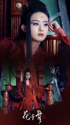 Journey of the Flowers 《花千骨》 /  Zhao Li Ying / Wallace Huo / Jiang Xin 蒋欣Yu Qing / Zhang Danfeng / Li ChunChee Wen / Tang Lijun etc
