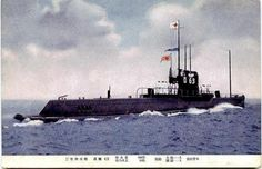Imperial Japanese Navy Submarine Ro63. Post Card 呂号潜水艦 呂63