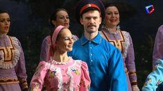 Концерт ансамбля песни и пляски донских казаков им. Квасова