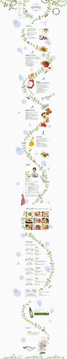 料理研究家・オリーブオイルソムリエ/片幸子公式サイト http://p-sachi.com/