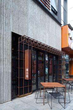 The Noodle Rack Architect: Christina Luk  Photo: Peter Dixie/LOTAN