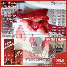 Jam Monster, Strawberry Get These yummy e-Juices and more @ http://TeagardinsVapeShop.com or look for Teagardins Vape Shop in google play store today to get all the Newest vape products right on your cell phone.