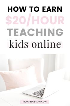 Do you want to make money online and/or supplement your family's monthly income? Here's how to make money teaching English at home online with Qkids.