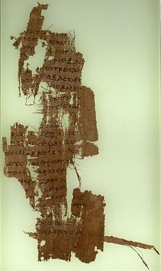 Papyrus fragment from the Gospel of John 18:36-19:7. Found in Egypt and dates from around 150 AD. It is currently housed at the Sackler Library (Papyrology Rooms, P. Oxy. 3523) in Oxford.