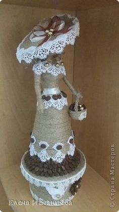 Gorgeous Twine Doll~recycled plastic cups~coffee bean~lace ribbon
