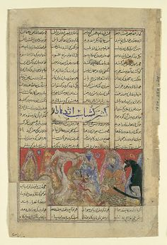 """""""Gushtasp Slays the Dragon of Mount Saqila"""", Folio from a Shahnama (Book of Kings) of Firdausi Date: ca. 1330–40 Geography: Iran, probably Isfahan Medium: Ink, opaque watercolor, gold, and silver on paper Dimensions: Page: 8 x 5 1/4 in. (20.3 x 13.3 cm) Painting: 1 15/16 x 4 1/4 in. (5 x 10.8 cm) Metropolitan Museum of Art 1974.290.24"""