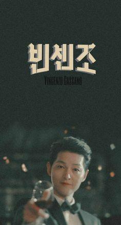 Korean Drama Best, Song Joong Ki, Korean Art, Asian Boys, Journaling, Icons, Wallpapers, Movie Posters, Film Music Books