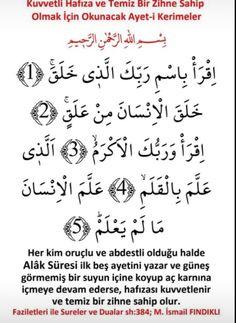 Allah Islam, Islam Quran, Islamic Videos, Math, Words, Knowledge, Math Resources, Allah, Horse