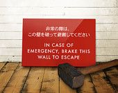 Funny Wall Signs