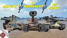 World of Tanks - Heavy vs AMX 50 B vs Kranvagn (WoT gameplay) Replay Video, Channel Art, World Of Tanks, Derp, Funny Moments, Military Vehicles, In This Moment, Wold Of Tanks, Army Vehicles