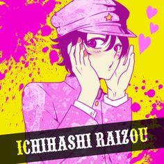 Litchi☆Hikari Club   ライチ☆光クラブ
