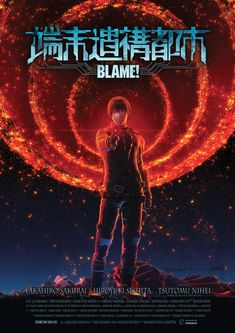 """Crunchyroll - VIDEO: """"Blame! - The Ancient Terminal City"""" Anime Preview - Knights of Sidonia http://www.crunchyroll.com/anime-news/2014/11/23/video-blame-the-ancient-terminal-city-anime-preview"""