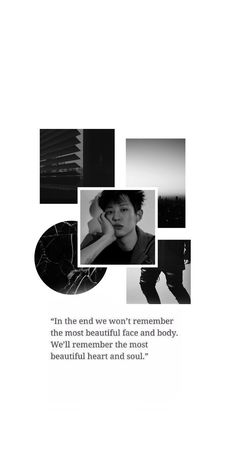 Chanyeol [ EXO ] Baekhyun, Kaisoo, Chanbaek, Park Chanyeol, Bts Aesthetic Wallpaper For Phone, Aesthetic Wallpapers, Exo Official, Exo Lockscreen, Colorful Wallpaper
