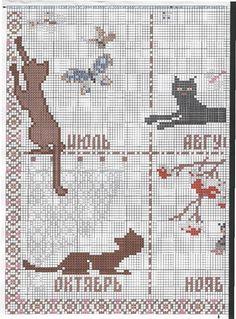 Gallery.ru / Фото #1 - Календарь для памяток - frango