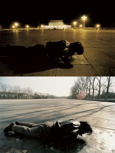 Song Dong, Breathing, 1996  set of 2 color photographs