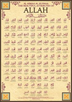 99 Names of Allah by Islamic Posters It has been narrated by Abu Hurairah that Allahs Messenger SAW said: Verily Allah has ninety-nine names, hundred but one, he who memorises them will enter Parad...