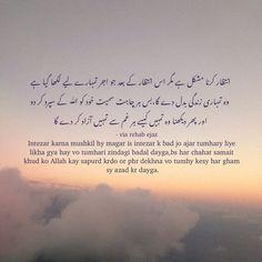 Quran Quotes Inspirational, Quran Quotes Love, Islamic Love Quotes, Religious Quotes, Spiritual Quotes, Positive Quotes, Soul Quotes, Wisdom Quotes, Hadith Quotes