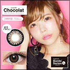 Korean Makeup Brands, Hoop Earrings, Jewelry, Jewlery, Jewerly, Schmuck, Jewels, Jewelery, Fine Jewelry