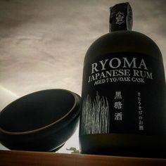 Momento #japanese #rum @winepalace_es