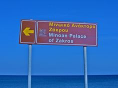Zakros Crete last point on map