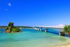 Kouri O-hashi, Okinawa #ridecolorfully