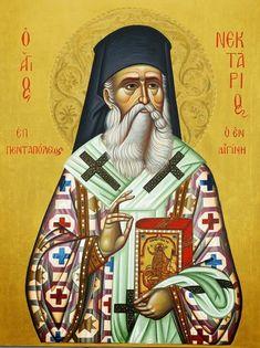 Orthodox Prayers, Orthodox Icons, Saints, Spirituality, Princess Zelda, Fictional Characters, Art Background, Spiritual, Fantasy Characters