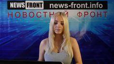 Новороссия. Сводка новостей Новороссии (События Ньюс Фронт) / 07.08.2015