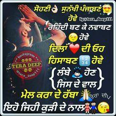 Funny Qoutes, Sad Quotes, Happy Quotes, Punjabi Funny, Punjabi Status, Punjabi Quotes, Puns, Laughter, Writings