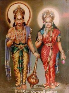 This article is about the divine entity in Hinduism. For other uses, see Hanuman (disambiguation). Bajrangbali redirects here. For the movie, see Bajrangbali (film). Hanuman Depiction of Hanuman Chola Dynasty, Century Hanuman Pics, Hanuman Chalisa, Hanuman Images, Shri Ganesh, Shiva Hindu, Shiva Shakti, Hindu Deities, Krishna, Indian Goddess
