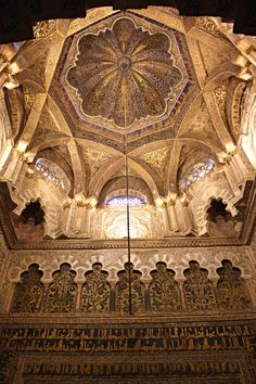 "extractsfromthequran: "" Dome of the Mihrab Mosque of Córdoba, Andalucia, Spain """