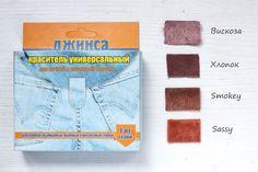 Мишкины истории...: Еще раз про окраску тканей
