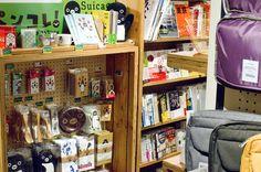 Marunouchi Reading Style: Marunouchi