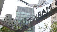 Slider Sliders, Entrance, Multi Story Building, Public, Tower, Marketing, Street, Design, Entryway