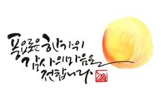 0번째 이미지 Typography Design, Lettering, Caligraphy, Illustrations And Posters, Clip Art, Writing, Quotes, Cards, Fashion