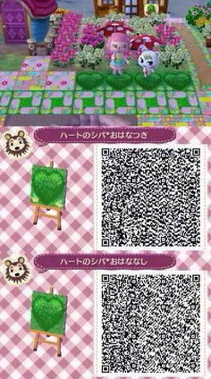 Les qr codes : herbe - Animal Crossing New Leaf