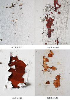 経年の風合いを出すためのエイジング加工や塗装法 ・・・塗料や下地剤の使い方で、色だけでなく質感までもが変わってみえるペイントは、アンティーク風インテリアを... Red Walls, Diy And Crafts, Texture, Interior, Painting, Inspiration, Room, Design, House
