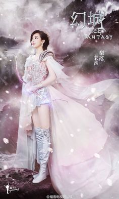 Victoria is an ethereal princess for her upcoming Chinese drama 'Ice Fantasy' | allkpop